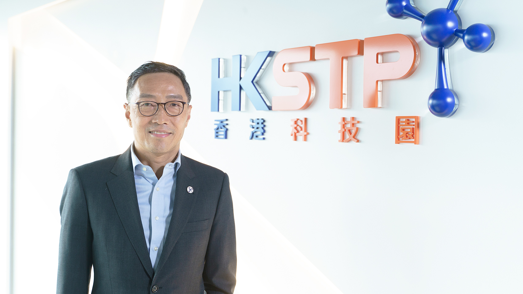 Albert Wong-CEO-Hong Kong Science and Technology Parks Corporation, CUHK MBA Alumnus