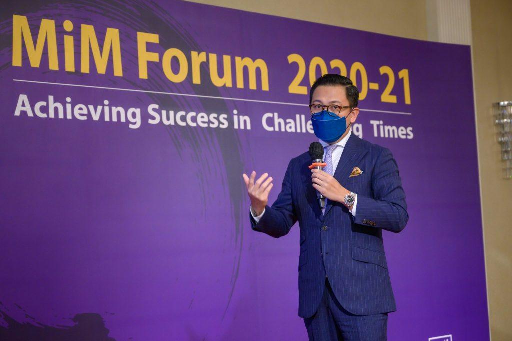 CUHK MiM Forum - Mr Joe Wan (19)