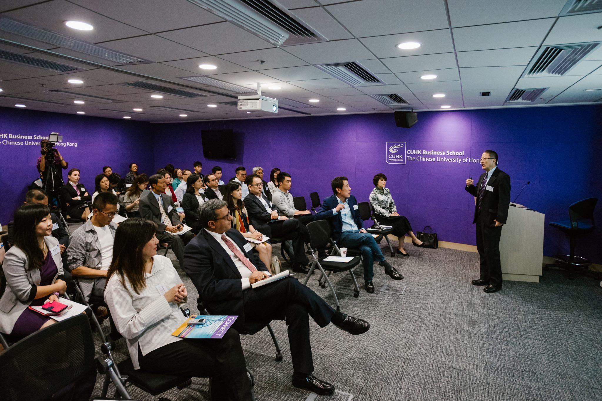 cuhk business school held - HD2048×1152