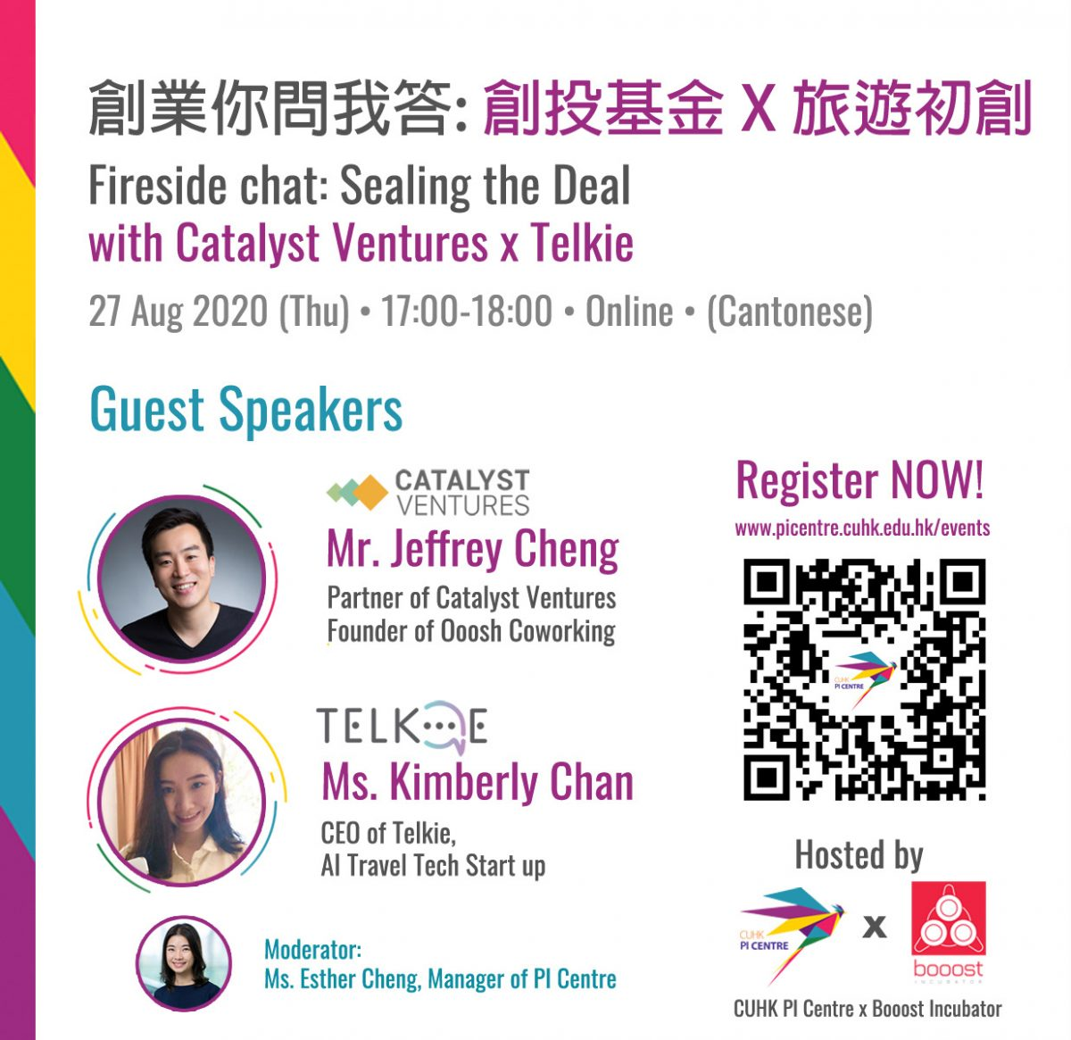 Fireside chat: Sealing the Deal with Catalyst Ventures x Telkie