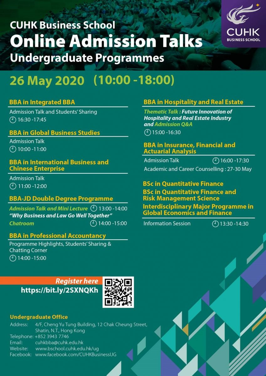 CUHK Business School Undergraduate Online Admission Talks