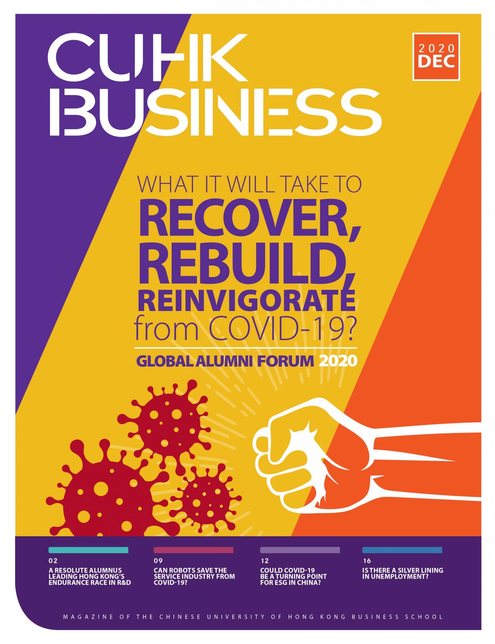 CUHK Business (Dec 2020) Cover