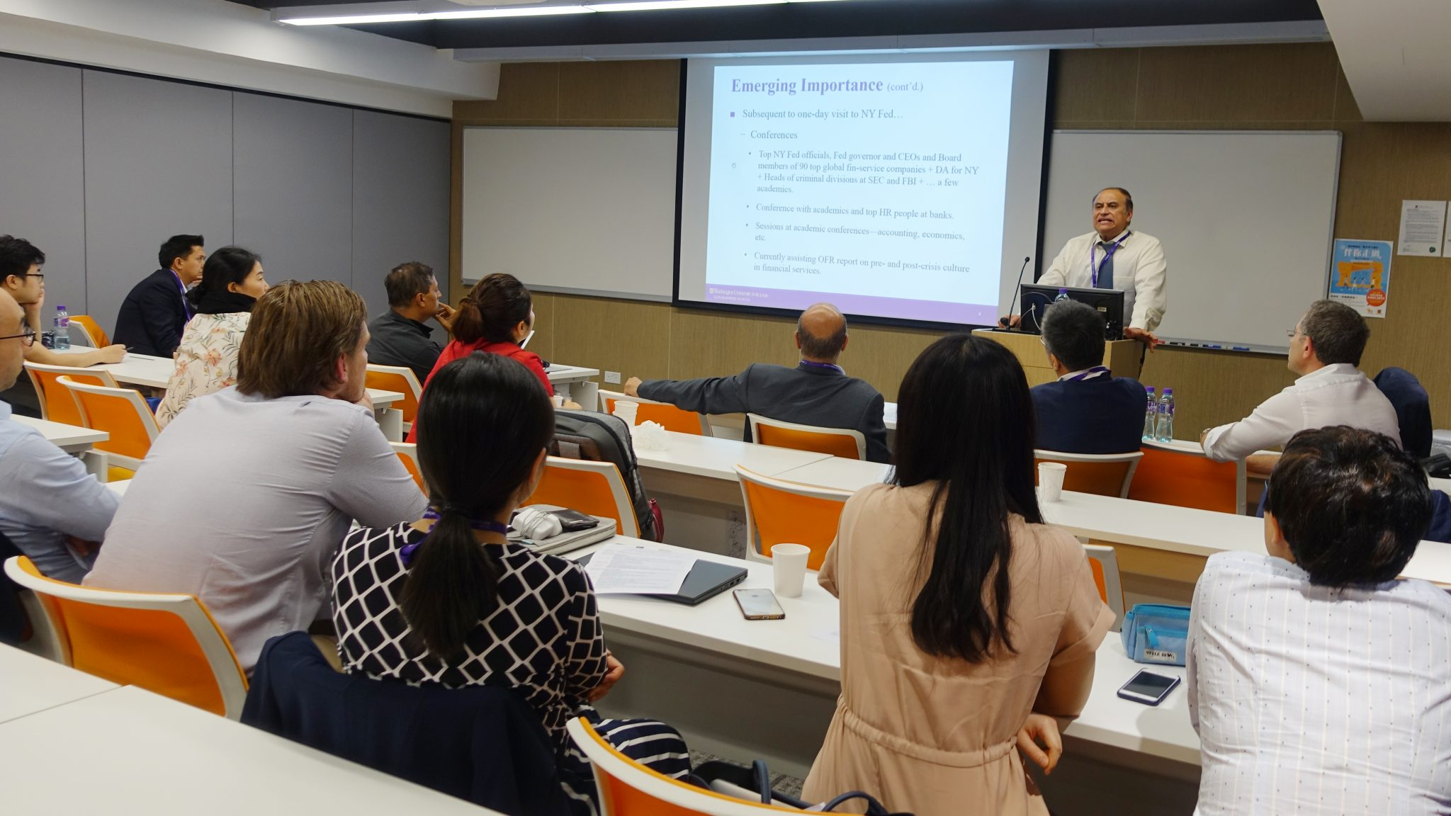First CUHK-RCFS Conference on Corporate Finance and Financial Intermediation