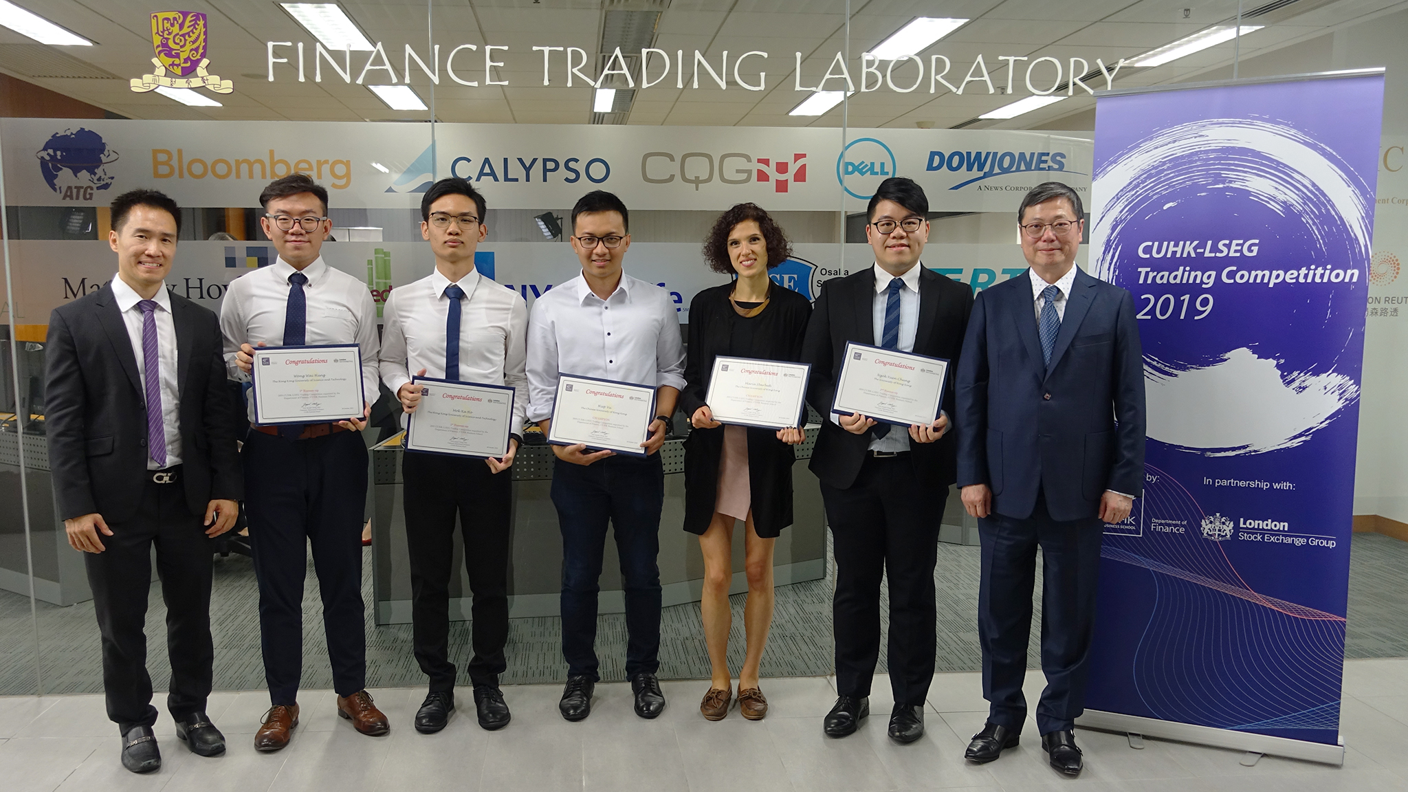 2019 CUHK-LSEG Trading Competition - Award Winners
