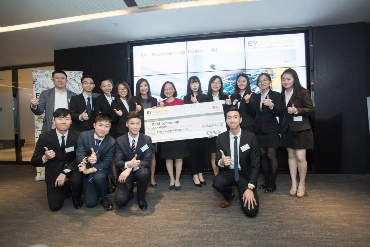 EY CSR Challenge 18 (3)