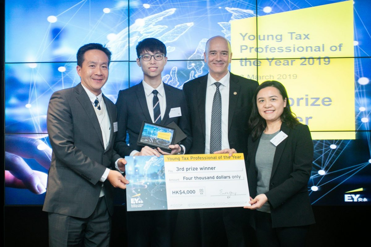 EY Young Tax Professionals of Hong Kong-501