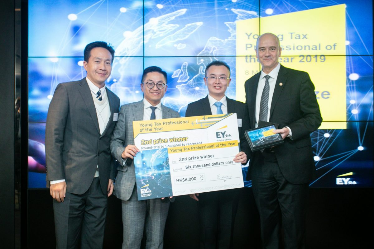 EY Young Tax Professionals of Hong Kong-504