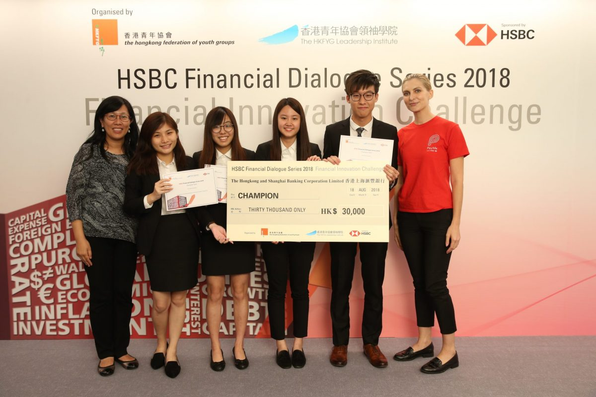Five PACC & IBCE Students Win the Financial Innovation Challenge of