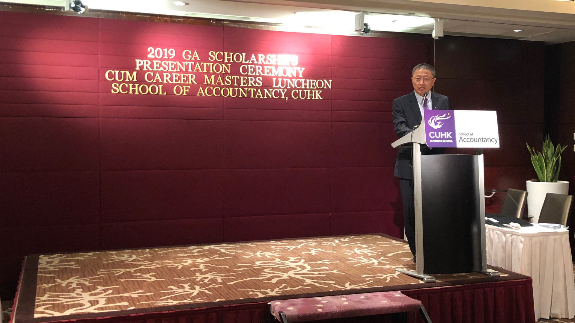 Prof. Zhaoyang Gu, Chairman of School of Accountancy speaking at the Global Accounting Scholarships Presentation Ceremony cum Career Masters Luncheon