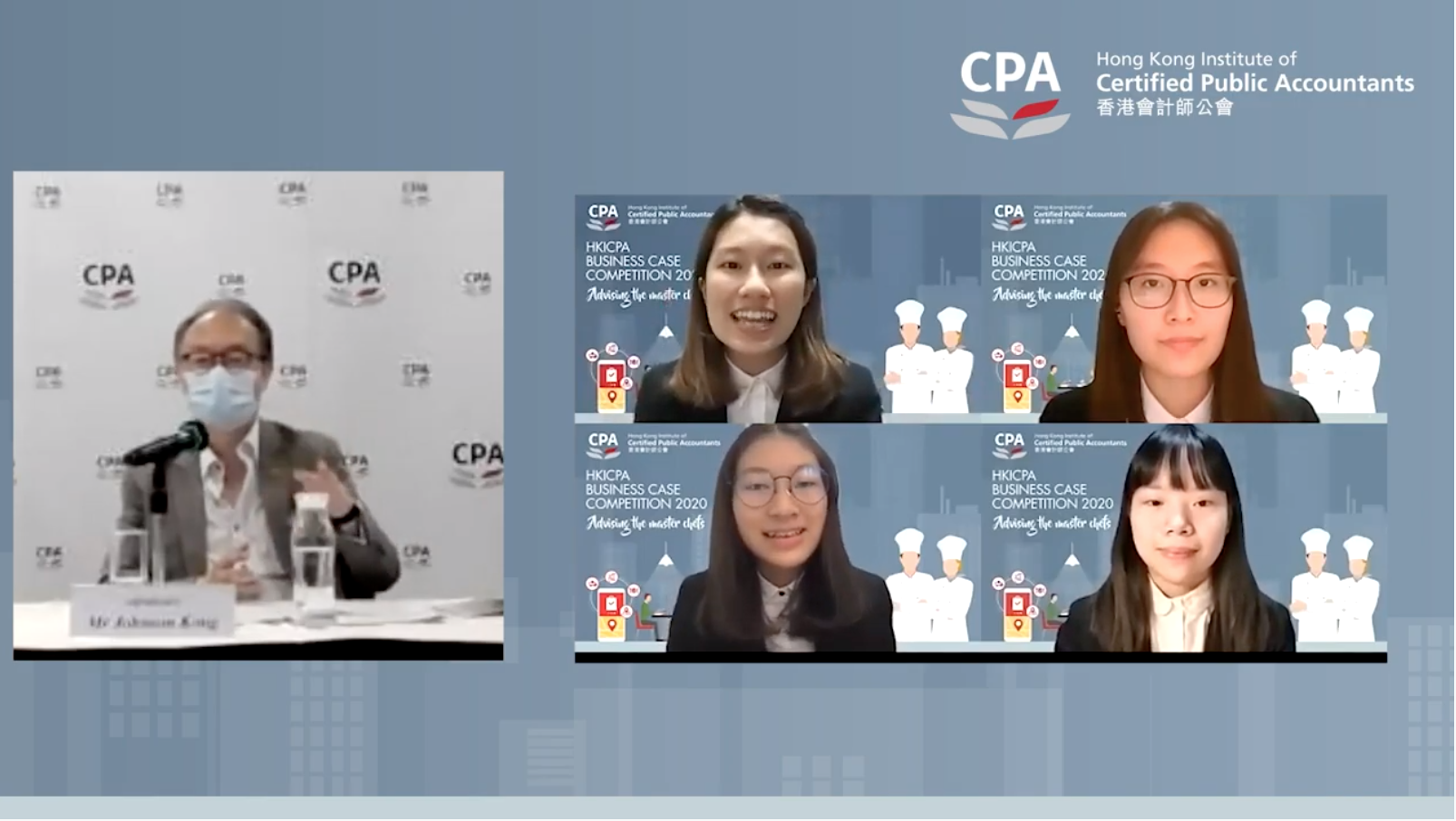 HKICPA Business Case Competition