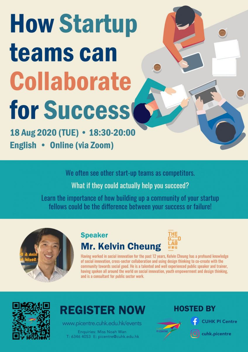 CUHK Pi-Centre: How start up teams can collaborate for success