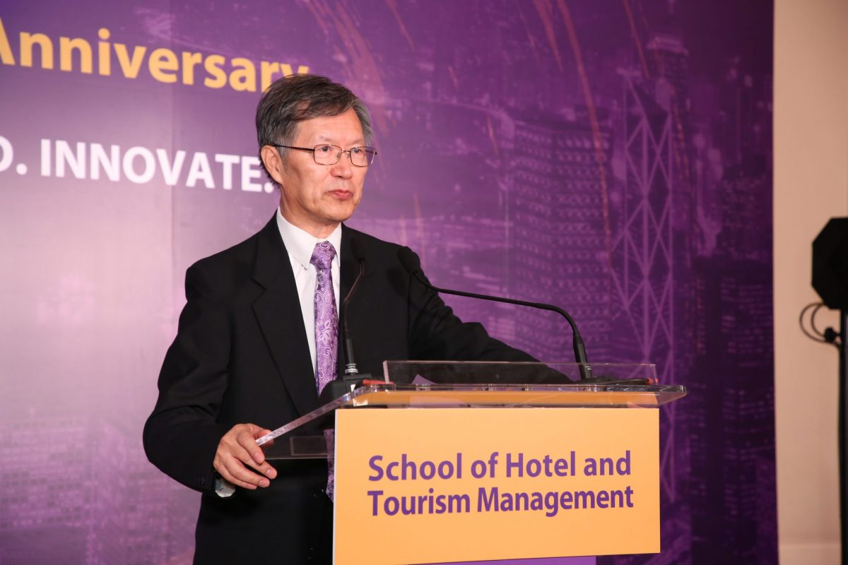 School founder Professor Kam-hon Lee, Emeritus Professor of Marketing at CUHK
