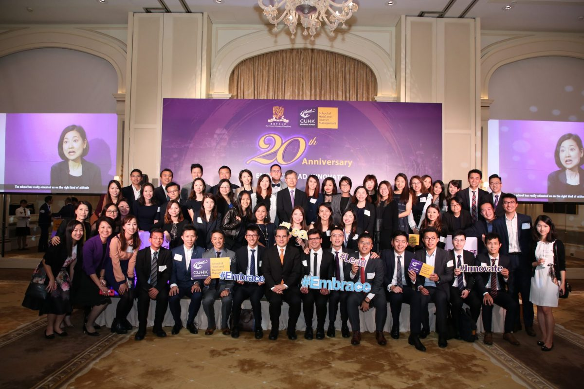 Staff and Alumni of SHTM