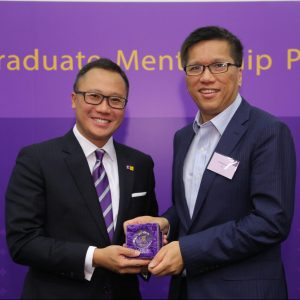 Mr. Henry Leung and Prof. Kalok Chan