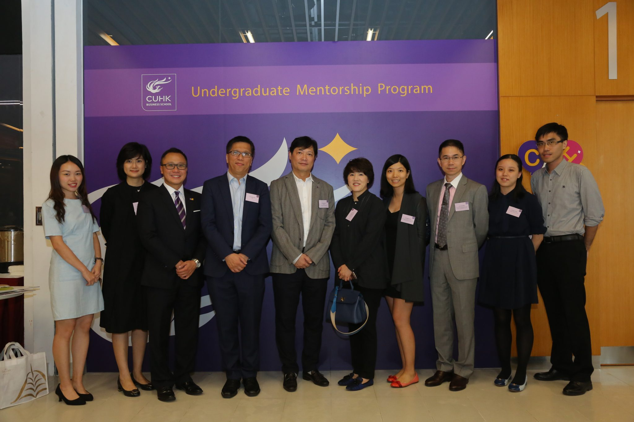 Group photo of mentees, mentors and CUHK Business School staff