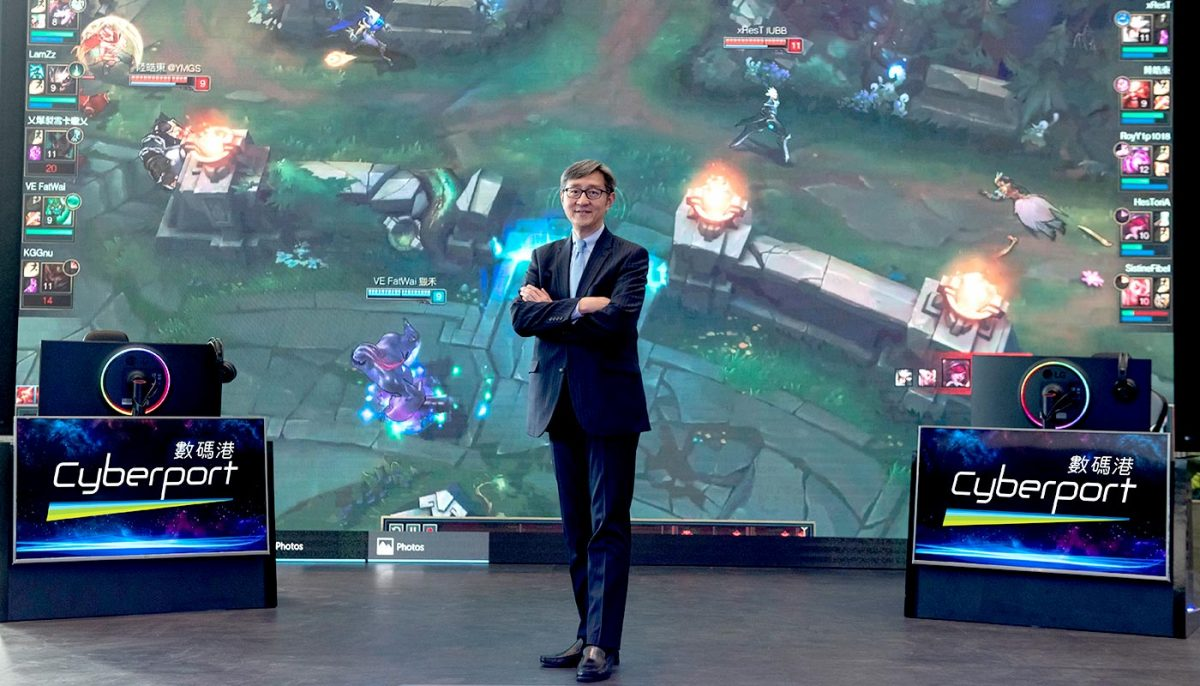 Besides digital games, e-sports is also about technology and industry chain(Courtesy of Cyberport)