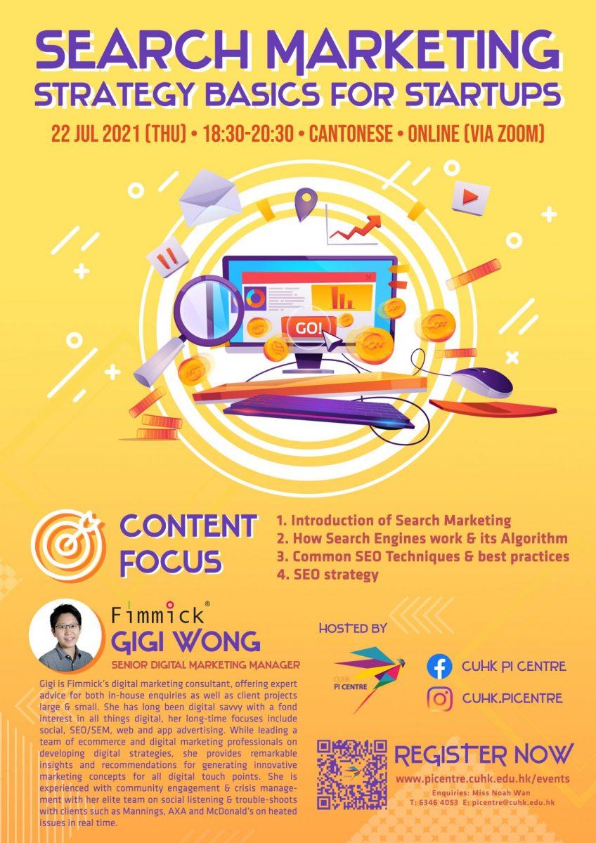 search marketing workshop