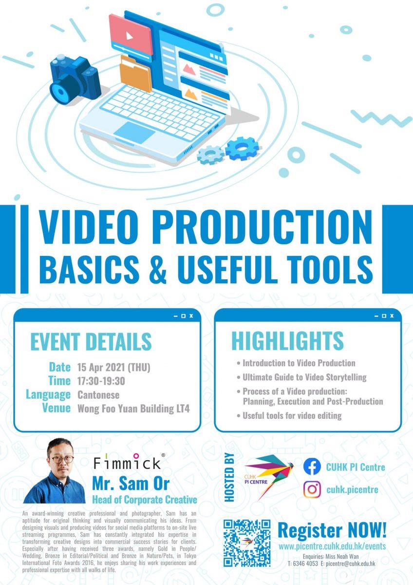 Video production workshop @ CUHK Business School-poster